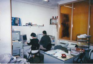 Instalaciones Hilados biete 1988